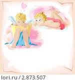 Два ангела. Стоковая иллюстрация, иллюстратор Светлана Боронина / Фотобанк Лори