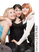 Купить «Три улыбающиеся девушки на белом фоне», фото № 2879863, снято 7 января 2010 г. (c) Сергей Сухоруков / Фотобанк Лори