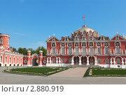 Купить «Петровский Путевой Дворец, Москва», фото № 2880919, снято 9 мая 2010 г. (c) Losevsky Pavel / Фотобанк Лори