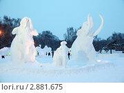 Купить «Снежные скульптуры в парке», фото № 2881675, снято 20 февраля 2010 г. (c) Losevsky Pavel / Фотобанк Лори