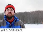 Купить «Портрет мужчины на фоне зимнего леса», фото № 2883059, снято 6 марта 2010 г. (c) Losevsky Pavel / Фотобанк Лори