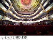 Купить «Московский театр оперетты», фото № 2883159, снято 7 марта 2010 г. (c) Losevsky Pavel / Фотобанк Лори