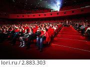 Люди в кинозале в 3D-очках, фото № 2883303, снято 23 октября 2010 г. (c) Losevsky Pavel / Фотобанк Лори