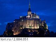 Купить «Аббатство Сант-Мишель.Франция», фото № 2884051, снято 12 июля 2011 г. (c) Михаил Мандрыгин / Фотобанк Лори