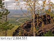 Осень. Стоковое фото, фотограф Юрий Ческидов / Фотобанк Лори