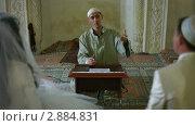 Купить «Свадебная церемония крымских татар в мечети», видеоролик № 2884831, снято 18 октября 2011 г. (c) Владимир Никулин / Фотобанк Лори