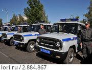 Купить «Полицейские автомобили на гарнизонном разводе», эксклюзивное фото № 2884867, снято 15 сентября 2011 г. (c) Free Wind / Фотобанк Лори
