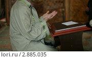 Купить «Мулла молится в мечети», видеоролик № 2885035, снято 18 октября 2011 г. (c) Владимир Никулин / Фотобанк Лори