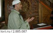 Купить «Мулла молится в мечети», видеоролик № 2885087, снято 18 октября 2011 г. (c) Владимир Никулин / Фотобанк Лори
