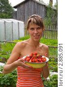 Девушка с клубникой. Стоковое фото, фотограф Давыдов Юрий / Фотобанк Лори