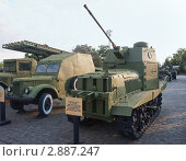 Киев, самодельный легкий танк (бронетрактор) в музее ВОВ (2011 год). Редакционное фото, фотограф Владимир Горощенко / Фотобанк Лори
