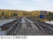 Понтонный мост через реку Вишеру. Северный Урал. Стоковое фото, фотограф Павел Спирин / Фотобанк Лори