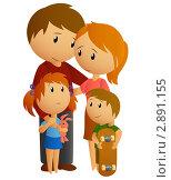 Купить «Семья», иллюстрация № 2891155 (c) Алексей Зайцев / Фотобанк Лори