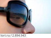 Очки с отражающимся в них морским пейзажем. Стоковое фото, фотограф Беляева Елена / Фотобанк Лори