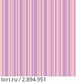 Розово-фиолетовый полосатый фон. Графика. Стоковая иллюстрация, иллюстратор Беляева Елена / Фотобанк Лори