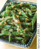 Купить «Зеленая фасоль в арахисовом соусе», фото № 2899127, снято 23 апреля 2007 г. (c) Monkey Business Images / Фотобанк Лори