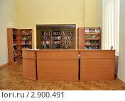 Купить «Рабочее место библиотекаря», фото № 2900491, снято 7 октября 2011 г. (c) Анна Мартынова / Фотобанк Лори