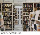 Купить «Интерьер библиотеки», фото № 2900495, снято 7 октября 2011 г. (c) Анна Мартынова / Фотобанк Лори