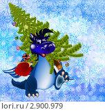 Купить «Синий сказочный дракон с новогодними подарками», иллюстрация № 2900979 (c) Сергей Гавриличев / Фотобанк Лори