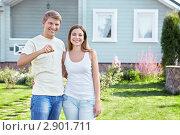 Купить «Новый дом», фото № 2901711, снято 17 августа 2011 г. (c) Raev Denis / Фотобанк Лори