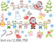Купить «Детский рисунок. Дети и Санта-Клаус», иллюстрация № 2906759 (c) Лукиянова Наталья / Фотобанк Лори
