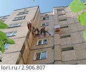 Утепление городских домов -вид снизу. Стоковое фото, фотограф Никонович Светлана / Фотобанк Лори