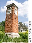 Купить «Старинный межевой столб в городе Коломне (Щурове)», эксклюзивное фото № 2907319, снято 23 мая 2010 г. (c) Солодовникова Елена / Фотобанк Лори