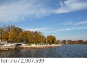 Осенний променад (2011 год). Стоковое фото, фотограф Svet / Фотобанк Лори