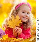 Купить «Счастливая девочка в осеннем парке», фото № 2910187, снято 8 октября 2011 г. (c) Гладских Татьяна / Фотобанк Лори