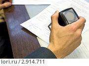 Печать и документы. Стоковое фото, фотограф Макарова Елена / Фотобанк Лори