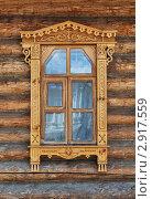Купить «Окно с резными наличниками в деревянном доме», фото № 2917559, снято 12 июня 2011 г. (c) Виктор Сагайдашин / Фотобанк Лори