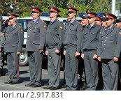 Купить «Офицеры полиции», эксклюзивное фото № 2917831, снято 15 сентября 2011 г. (c) Free Wind / Фотобанк Лори