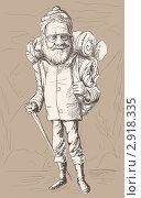 Профессиональный альпинист. Стоковая иллюстрация, иллюстратор Константин Костенко / Фотобанк Лори