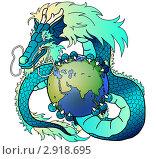 Купить «Синий, голубой или бирюзовый (элемент-вода) восточный дракон крепко держит в лапах Землю», иллюстрация № 2918695 (c) Анастасия Некрасова / Фотобанк Лори
