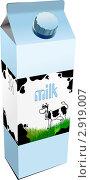 Молочный пакет. Стоковая иллюстрация, иллюстратор Leonid Dorfman / Фотобанк Лори
