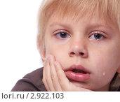 Купить «Портрет плачущей девочки», фото № 2922103, снято 22 октября 2011 г. (c) Сергей Прищепа / Фотобанк Лори