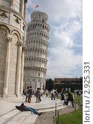 Пизанская башня (2008 год). Редакционное фото, фотограф Александр / Фотобанк Лори