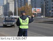 Купить «Инспектор ДПС останавливает автомобиль», эксклюзивное фото № 2926047, снято 14 октября 2011 г. (c) Free Wind / Фотобанк Лори
