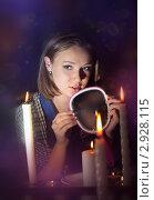Купить «Девушка гадает с зеркальцем», фото № 2928115, снято 3 ноября 2011 г. (c) Типляшина Евгения / Фотобанк Лори