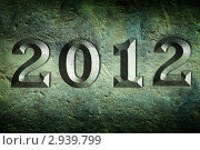 Купить «Цифры 2012 на металлическом фоне, рендеринг», иллюстрация № 2939799 (c) Алексей Кашин / Фотобанк Лори