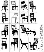 Набор силуэтов стульев. Стоковая иллюстрация, иллюстратор Leonid Dorfman / Фотобанк Лори