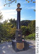 Купить «Петропавловск-Камчатский, памятник Витусу Берингу», фото № 2944159, снято 18 сентября 2011 г. (c) Игорь Долгов / Фотобанк Лори