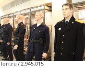 Купить «Новая форма полиции», эксклюзивное фото № 2945015, снято 28 октября 2011 г. (c) Free Wind / Фотобанк Лори