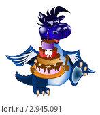 Купить «Новогодний аппетитный торт в год Синего Дракона», иллюстрация № 2945091 (c) Сергей Гавриличев / Фотобанк Лори