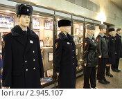 Купить «Новая зимняя форма полиции», эксклюзивное фото № 2945107, снято 28 октября 2011 г. (c) Free Wind / Фотобанк Лори