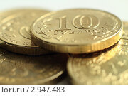 Монеты крупным планом. Стоковое фото, фотограф Алан Мамуков / Фотобанк Лори