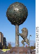 Купить «Ломоносов. Ораниенбаум. Фонтан- символ города.», эксклюзивное фото № 2947675, снято 2 октября 2011 г. (c) Литвяк Игорь / Фотобанк Лори