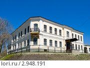 Купить «Художественная картинная галерея. Ивангород», эксклюзивное фото № 2948191, снято 8 мая 2011 г. (c) Александр Щепин / Фотобанк Лори