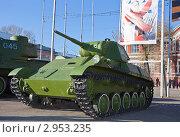 Купить «Советский легкий танк Т-70», фото № 2953235, снято 7 ноября 2011 г. (c) FotograFF / Фотобанк Лори