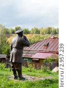 Купить «Плесский городовой», фото № 2957239, снято 18 сентября 2011 г. (c) Бурмистрова Ирина / Фотобанк Лори